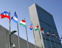 palazzo di vetro onu3211 img1 l'Onu festeggia il 60° anniversario della Dichiarazione dei Diritti dell'Uomo