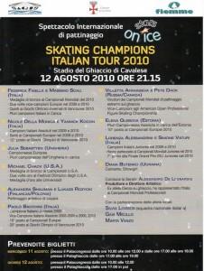 12AgostoStadio1 226x300 Cavalese, spettacolo internazionale di pattinaggio, Skating Champions Italian Tour 2010