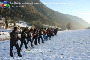 Brain Walking nei boschi di Moena e Bellamonte con la Cannodale Pro Cycling12 300x200 Brain Walking nei boschi di Moena e Bellamonte con la Cannodale Pro Cycling12