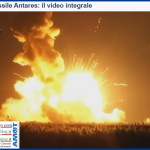 "esplosione missile antares nasa video integrale 150x150 Il Telescopio Spaziale Hubble ha catturato 10 mila Galassie in un'immagine storica: ""Ultra Deep Field o Campo ultra profondo"". Video 3D."